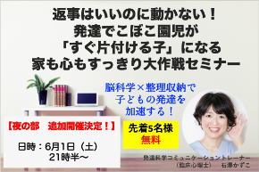 スクリーンショット 2019-05-27 18.47.25.png