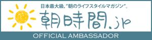 ambasaddor_banner.png