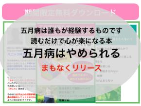 スクリーンショット 2019-05-05 11.41.21.png