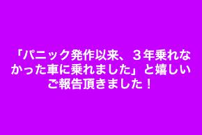 スクリーンショット 2019-05-17 15.29.11.png