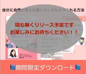 スクリーンショット 2020-02-22 19.04.16.png