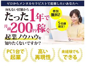 スクリーンショット 2020-05-11 13.48.39.png