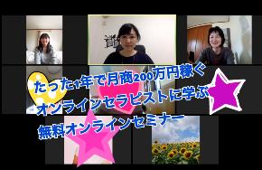スクリーンショット 2020-05-20 1.18.22.png