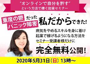 セミナーLP_日付入.jpg