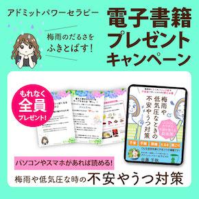 kokuchi3_290.jpg