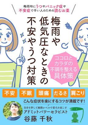 cover2020_06 _290.jpg