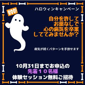 スクリーンショット 2020-10-29 18.53.02.png
