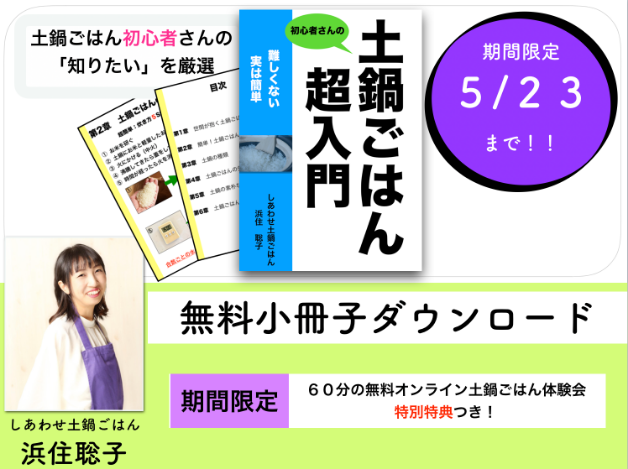 スクリーンショット 2019-05-13 10.05.26.png