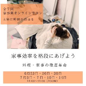 【動画特典】MSB部オリジナルインスタ用テンプレートのコピー.jpg