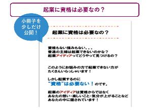 スライド21 (1).PNG