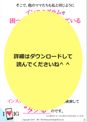 画像作成用.001のコピー.jpeg
