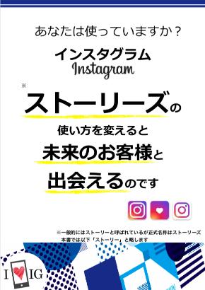 スクリーンショット 2019-12-09 9.24.07.png