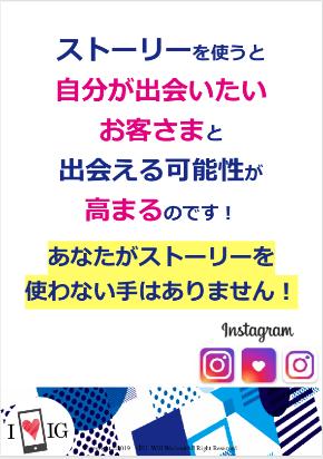 スクリーンショット 2019-12-09 12.27.01.png