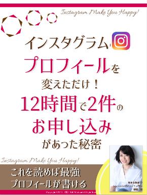 スクリーンショット 2020-03-15 9.02.24.png