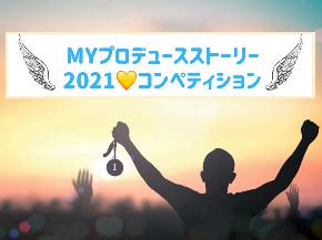 スクリーンショット 2021-01-06 16.03.23.png
