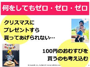 20210119MYプロデュースストーリー鍵森.004.jpeg