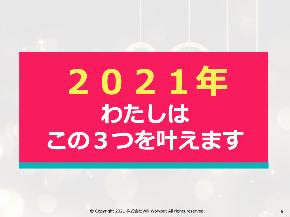20210119MYプロデュースストーリー鍵森.009.jpeg