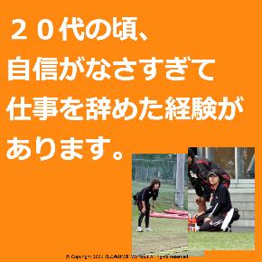 自己紹介動画(自信ない編).002.jpeg