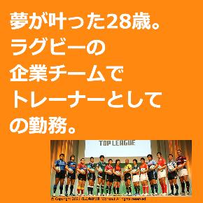 自己紹介動画(自信ない編).003.jpeg
