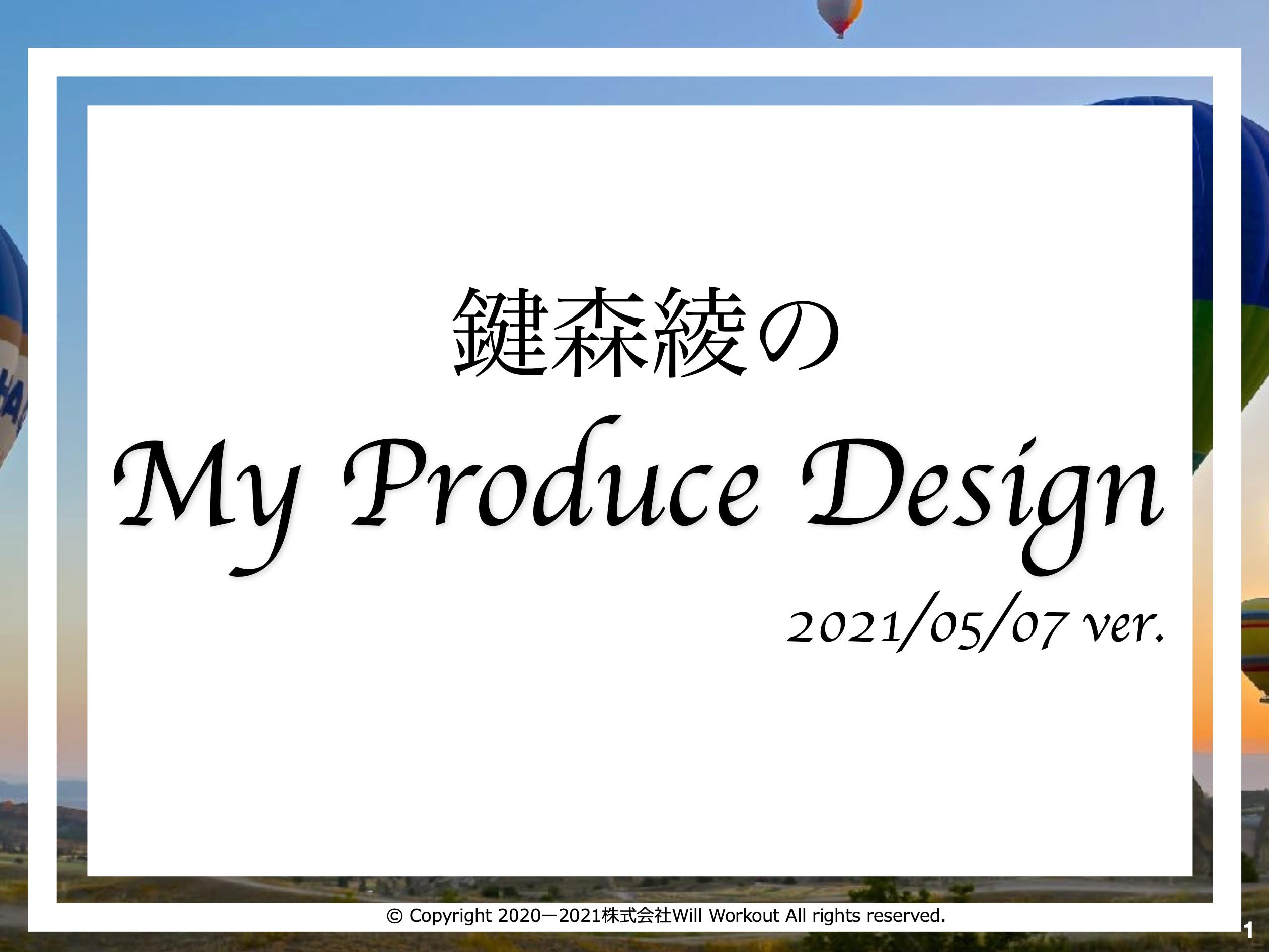 スクリーンショット 2021-07-10 22.05.27.png