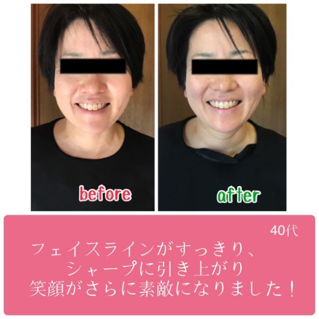 image4 (10).JPG
