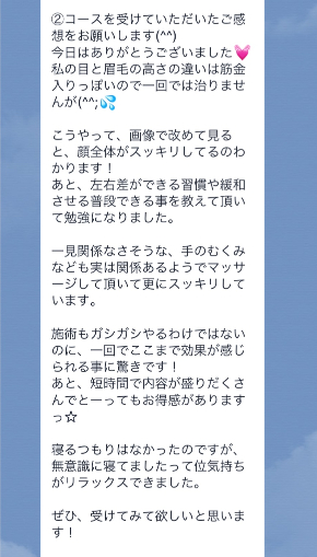 image0 (6).jpeg