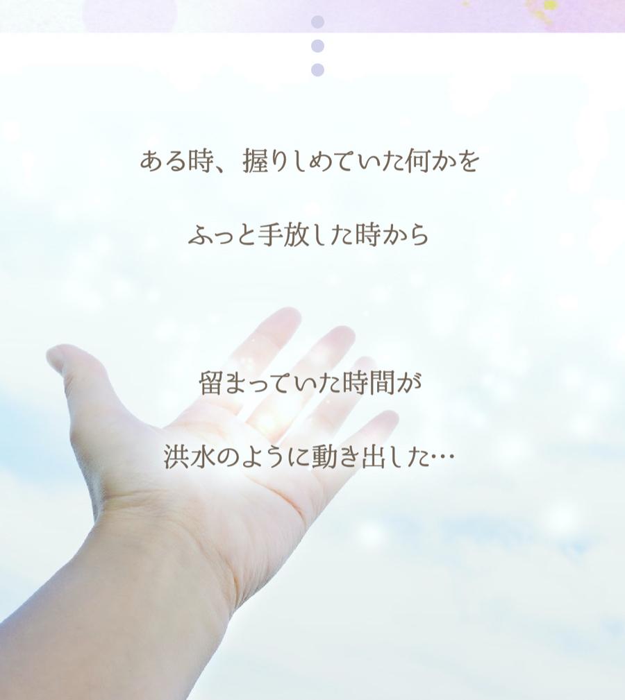 かなさんマンガ−5.jpg
