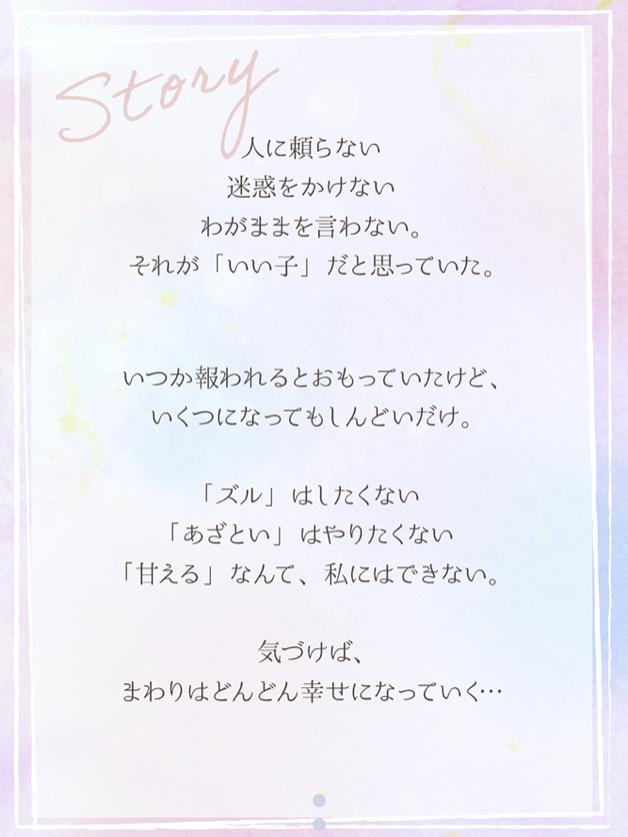 かなさんマンガ−3.jpg