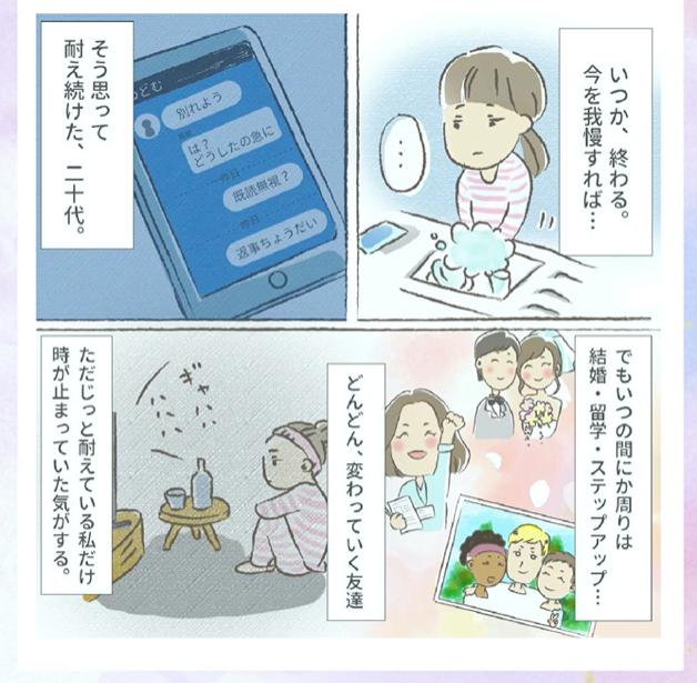 かなさんマンガ−4-2.jpg