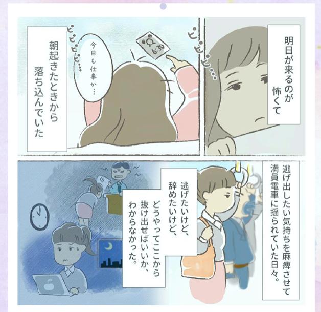かなさんマンガ−4-1.jpg