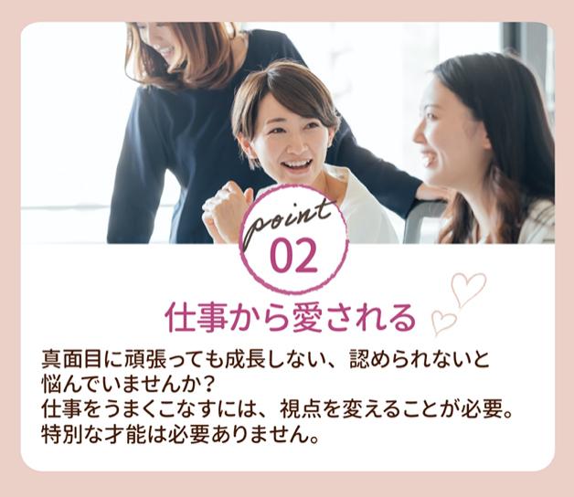 かなさんLP−9.jpg