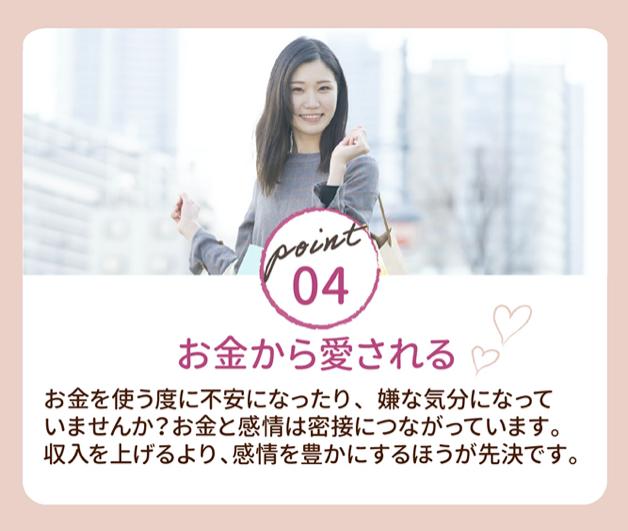 かなさんLP−11.jpg