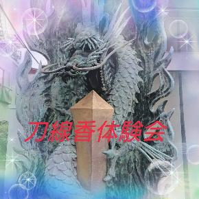 239575900_1909821232524796_2239040859535194524_n.jpg