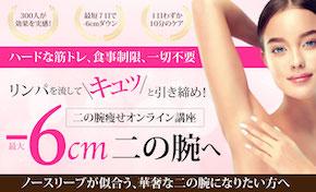 top_online290.jpg