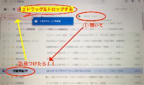 スクリーンショット 2020-09-03 19.34.40.png