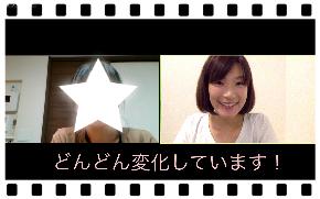 linecamera_shareimage 3.jpg