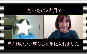 linecamera_shareimage 18.jpg