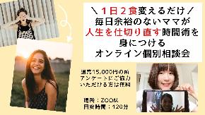 Blue Surprise Birthday for Boyfriend Facebook Event Cover Photoのコピー.jpg