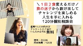 Blue Surprise Birthday for Boyfriend Facebook Event Cover Photoのコピーのコピーのコピー.jpg