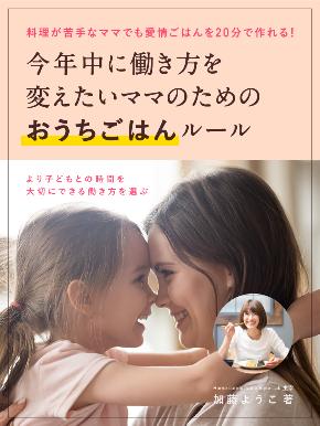 200809_2_Book_H1.jpg