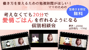 Blue Surprise Birthday for Boyfriend Facebook Event Cover Photoのコピーのコピーのコピーのコピーのコピーのコピーのコピーのコピーのコピー (6).jpg