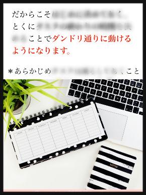linecamera_shareimage 31.jpg