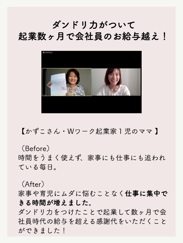 スクリーンショット 2021-06-03 5.46.06.png