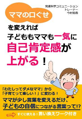 202009新キャンペーン最終版.jpg
