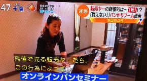テレビ写真.png