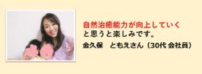 電子書籍イライラ 読者様の声.jpg