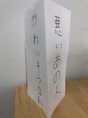 IMG_9491.JPG