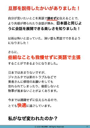 himitsu.006.jpeg