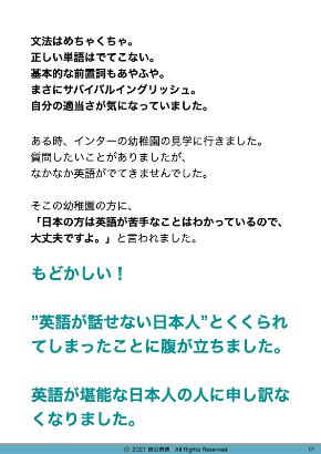 himitsu.003.jpeg