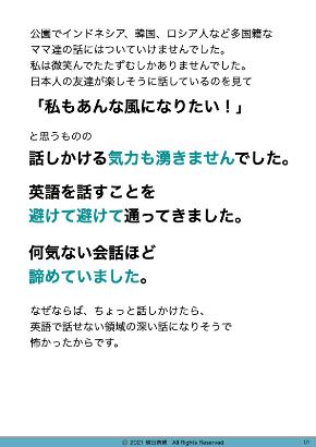 himitsu.004.jpeg